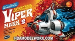BATTLESTAR GALACTICA SUPER DEFORMED VIPER MARK II MODEL KIT by Moebius Models